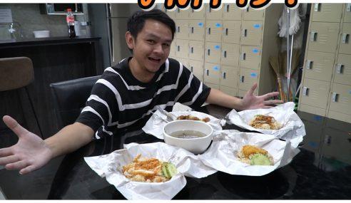 ข้าวมันไก่ ราคา 19 บาท!! – SogoodRV
