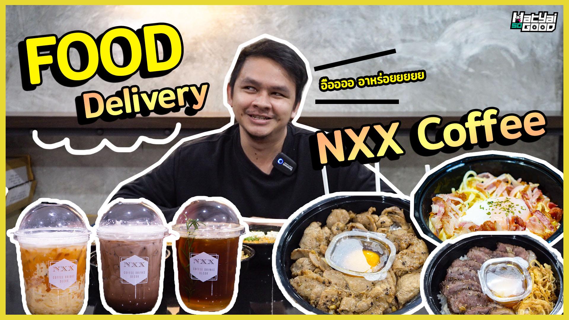 NXX Coffee Drink Decor    SogoodRv