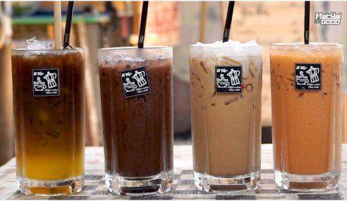 มานะโฮม Cafe | Sogood RV
