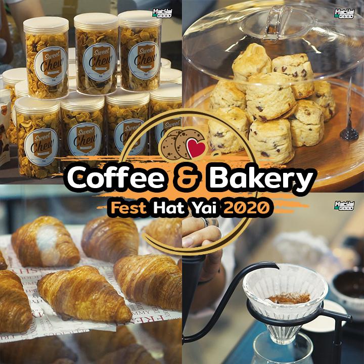 Coffee & Bakery Fest Hat Yai 2020