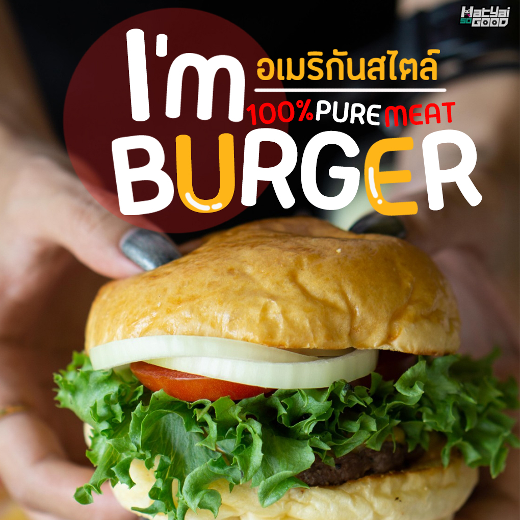 I'm Burger Hatyai   Sogood RV