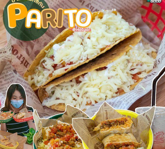 Parito Hatyai   Sogood Story